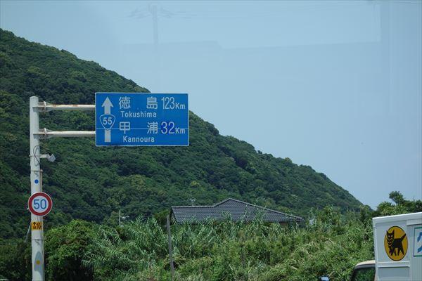 DSC07940_R.jpg