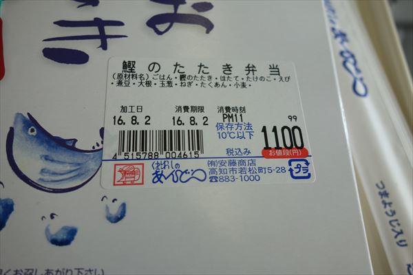DSC08432_R.jpg