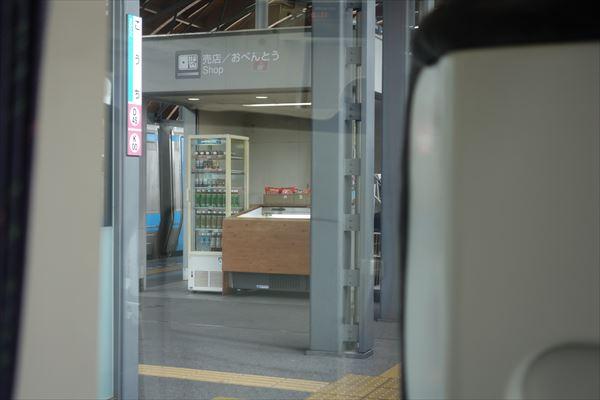 DSC08433_R.jpg