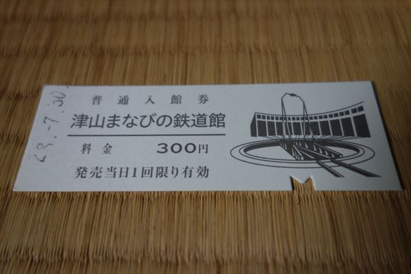DSC08957_R.jpg