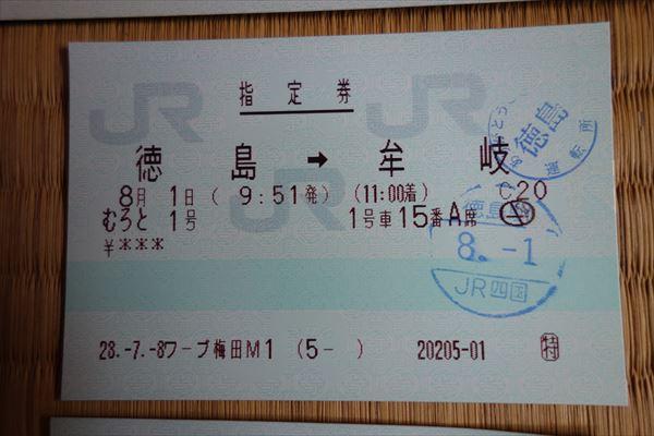DSC08980_R.jpg