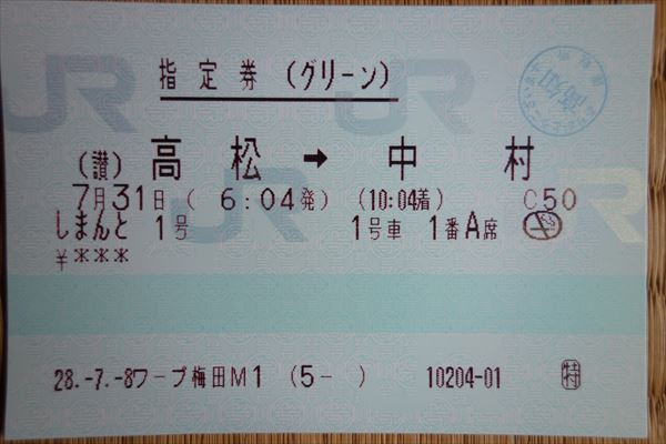 DSC08981_R.jpg