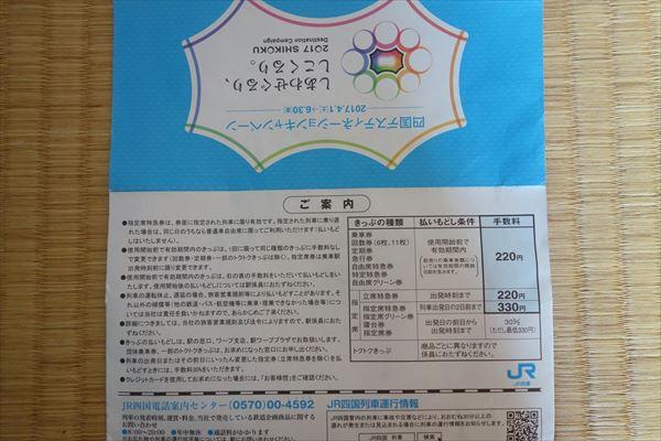 DSC08982_R_20160816103236647.jpg