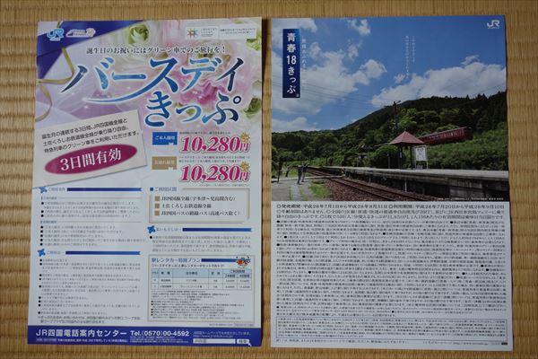 DSC09013_R.jpg
