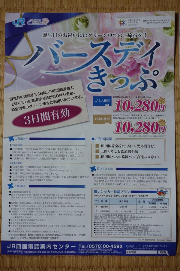 DSC09021_R.jpg