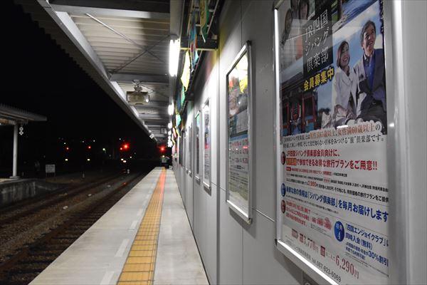 DSC_3438_R.jpg