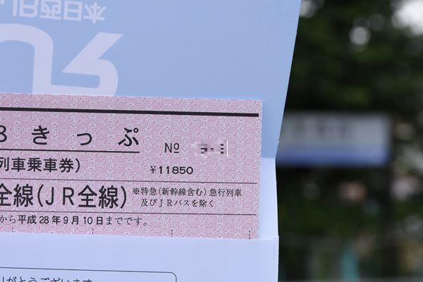 DSC_8670_R.jpg