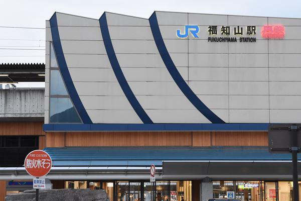 さまよえるキモプア 福知山駅のC...