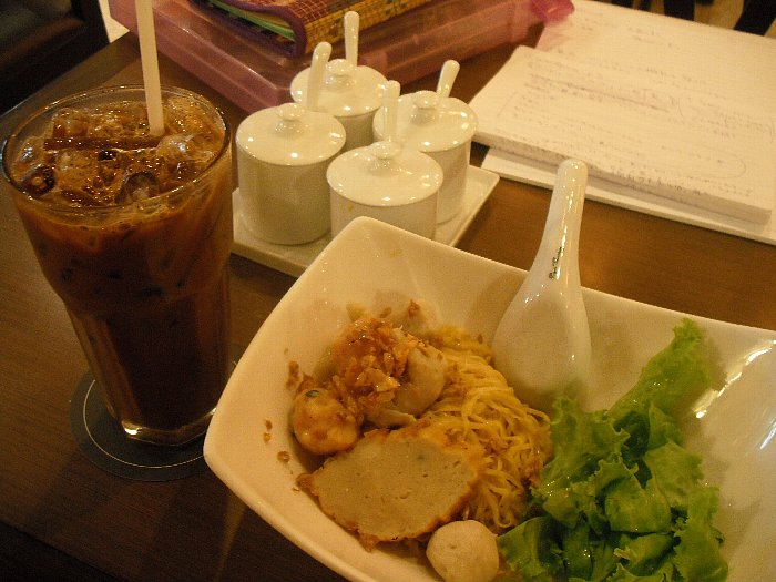 see-faa restaurant