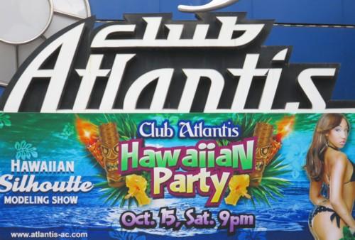 Atlantis silhoutte092416 (282)