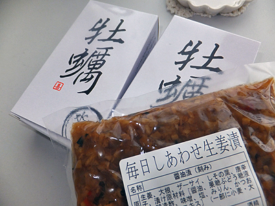 牡蛎と生姜漬
