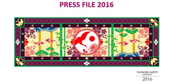 flowercarpet-2016.jpg