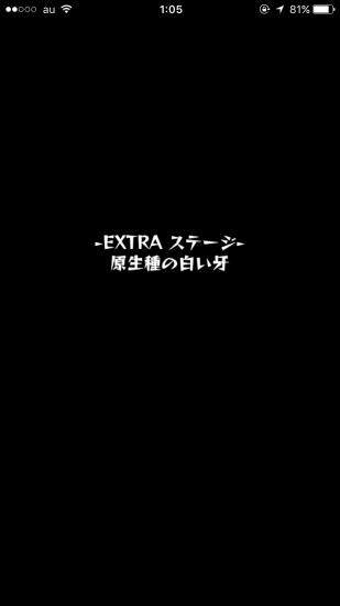 ハクア遭遇01