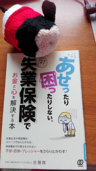 IMG_20160412_book.jpg