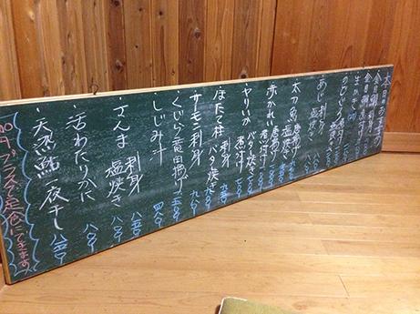 2016 10 11 ゆるり亭1