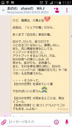 Screenshot_2016-09-23-11-57-01.png