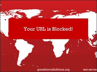 中国のネット検閲2