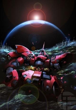 『機動戦士ガンダム TWILIGHT AXIS』