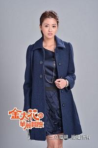 カノジョの恋の秘密 台湾