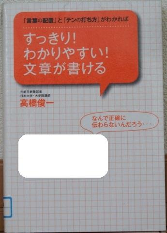 20160910-DSCF6644.jpg