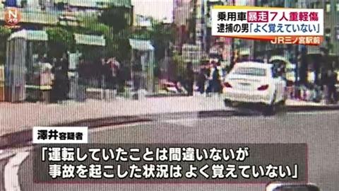 news2764770_6[1]