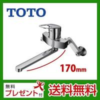 torikae-com_tkgg30se[1]