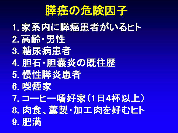 43kyusyu_17.jpg