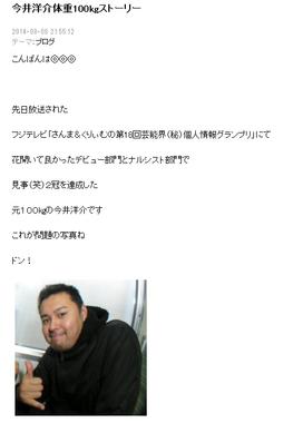 news_20151130194555-thumb-autox380-77267.png