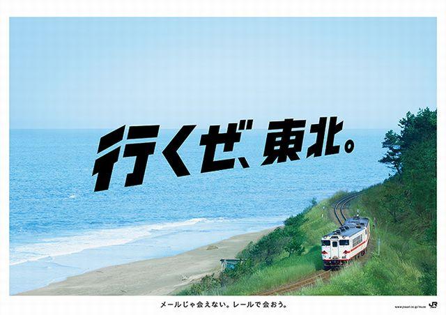 2013_summer_001_main.jpg