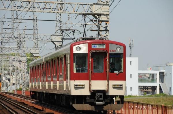 DSC_6604.jpg