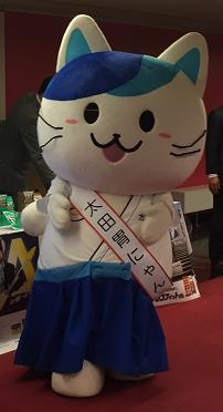 ラジオ日本 歌の感謝祭 太田胃にゃん