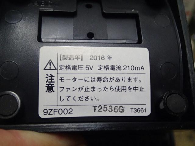 PA240004.jpg