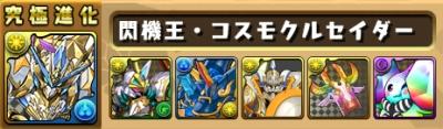 sozai_201609141523505ac.jpg