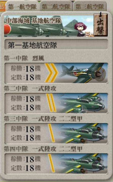 6-5基地1