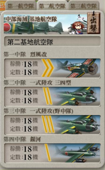 6-5基地2