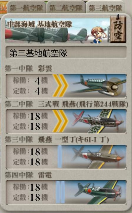 6-5基地3