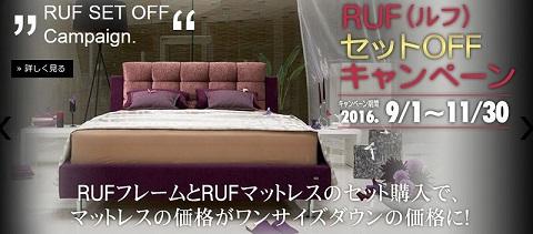 s-RUF-2.jpg