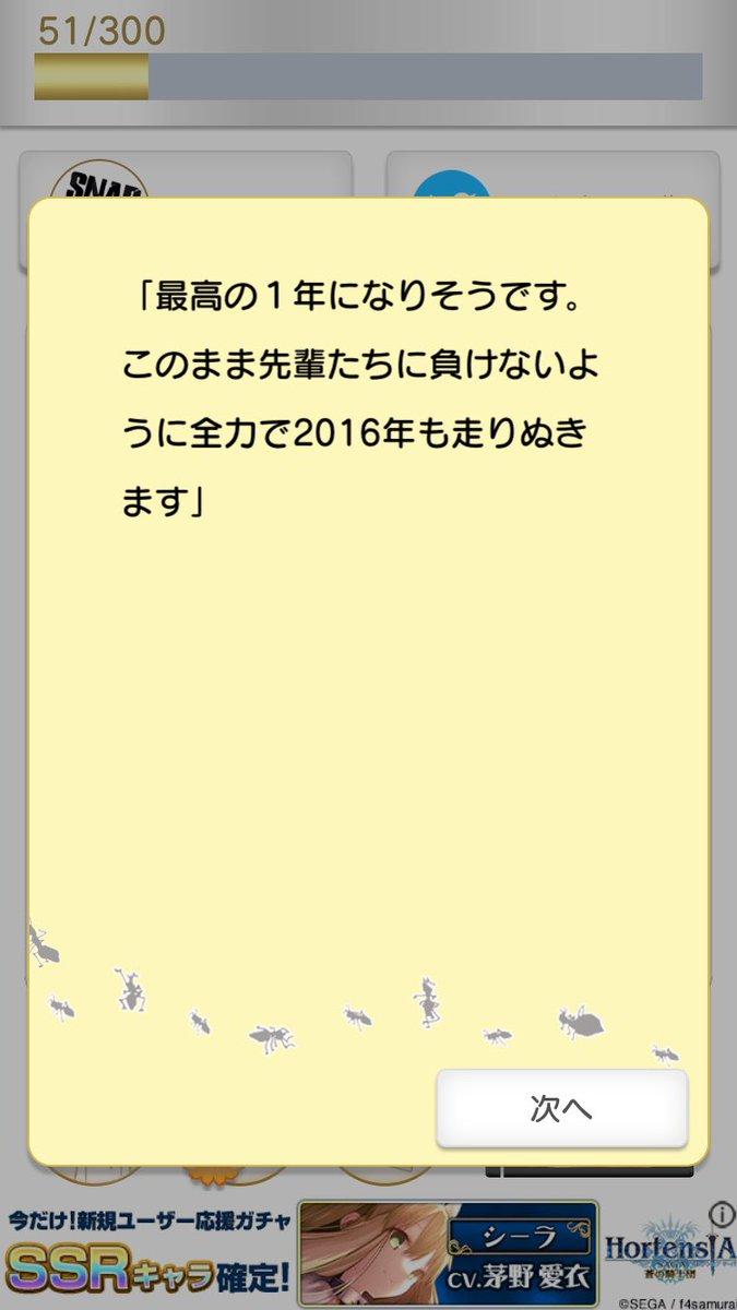 Cvs4w-ZVMAAhd0h.jpg