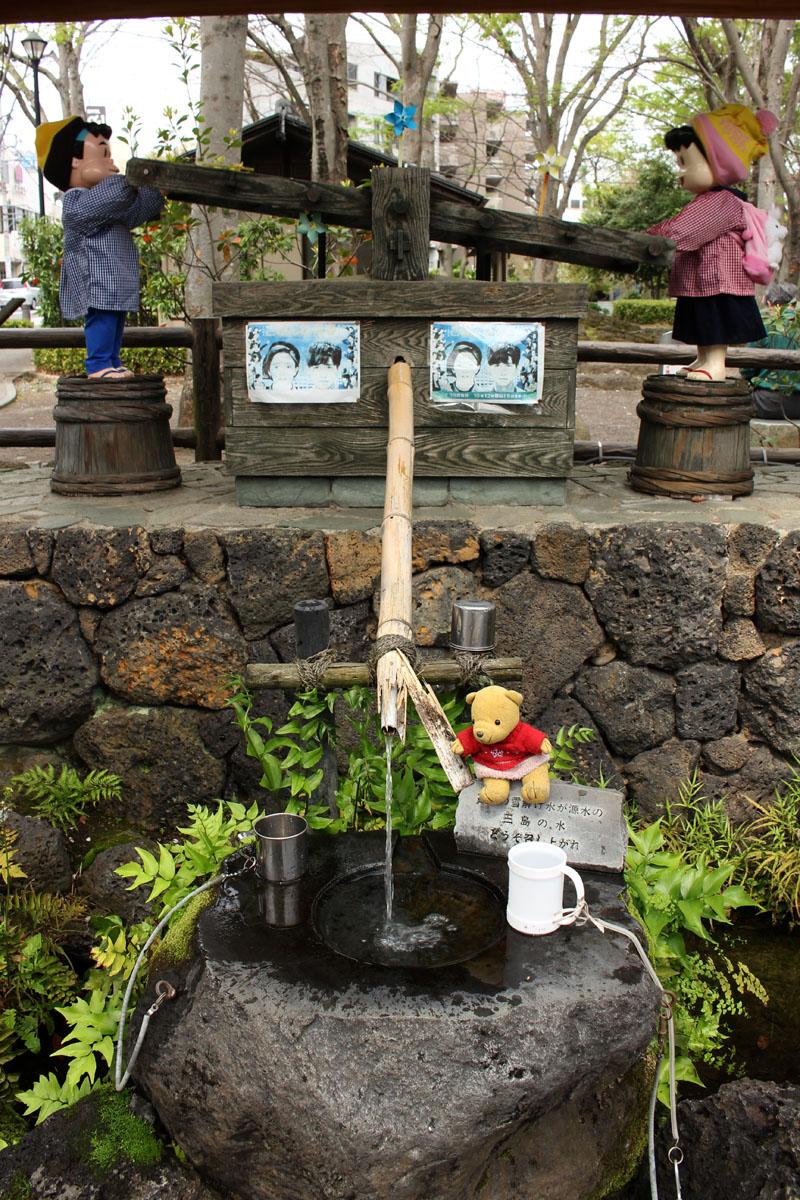 三島 白滝公園で 三島の水を 160410