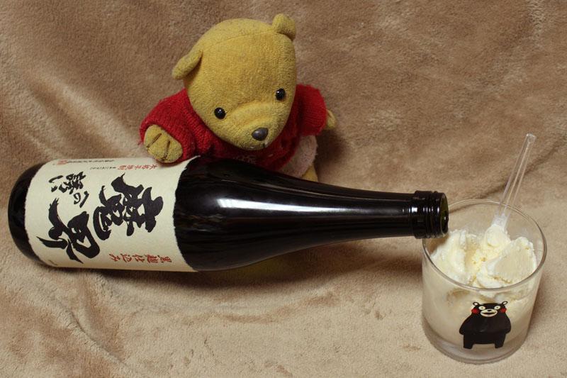 アイスクリームに魔界への誘い(焼酎)を注ぐ 160504