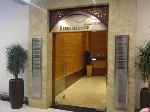 Al reem lounge2