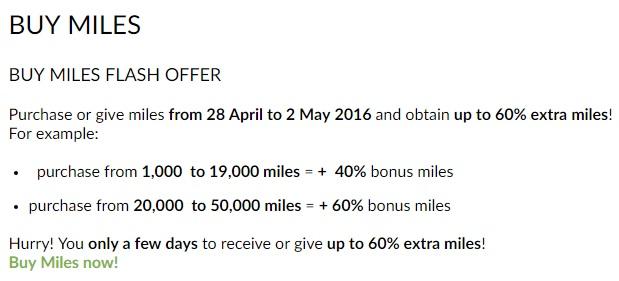 2016年5月2日まで、イタリアのアリタリア航空ミッレミリア マイル購入で60%のボーナスマイル