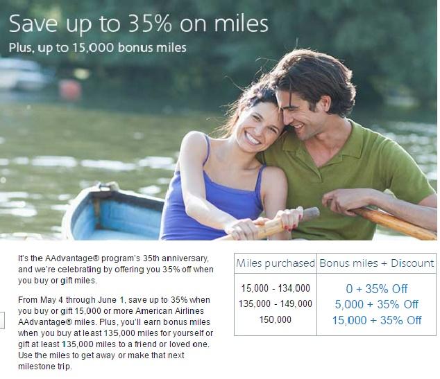 アメリカン航空AAdvantageのマイルをを購入&ギフトで最大10%OFF+ 35%ボーナス