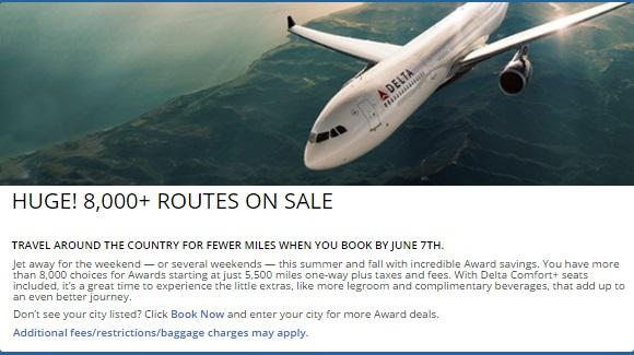 デルタ航空のスカイマイル アメリカ国内の特典航空券セール