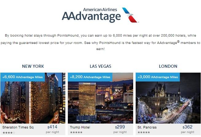アメリカン航空のAAdvantage ホテル1泊につき最大6000マイル