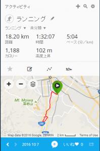 10月7日:18km