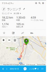 10月13日:18km
