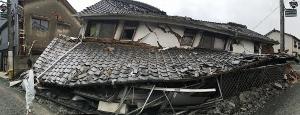 熊本地震 (300x115)
