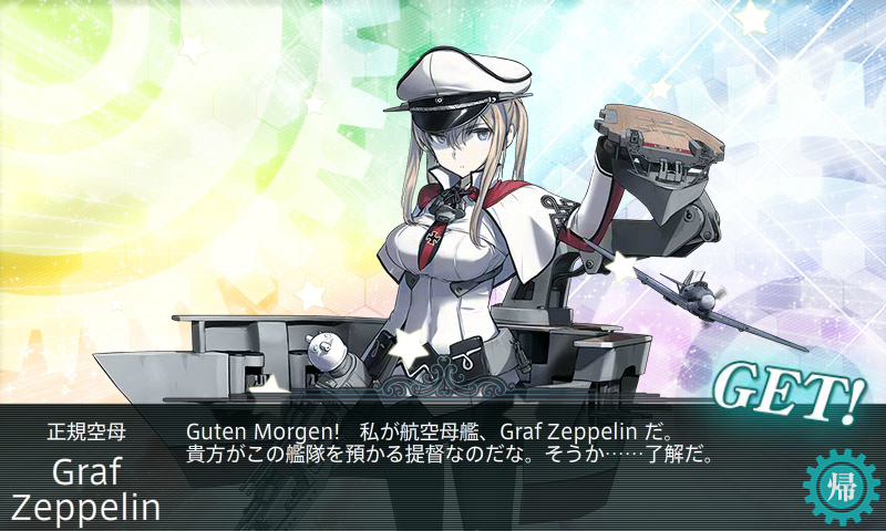 KanColle-160213-11105222.png