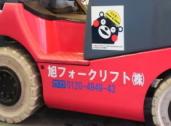sticker3.jpg
